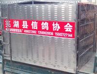 安徽芜湖县信鸽协会皮卡