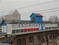 台式鸽舍 F1(为北京李连军先生的鸽舍而建)
