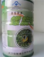 蜂藻丸配料(天然有机螺旋藻)