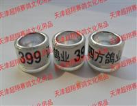 矮铝塑,特比,微型足环0.7元一个