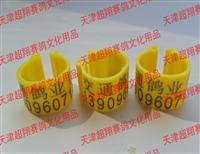 1-5定做新型大���底珠_口私�h(8毫米高)《0.8元1��》