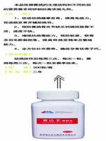 赛达菲-磷钙丸