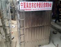 宁夏吴忠市红寺堡区信鸽协会