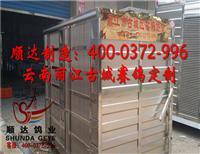 丽江市古城区信鸽协会定制放飞笼