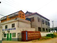 江�K�o�a特�新建��舍