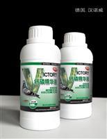钙磷精华液