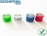 铝塑环(带牙) GSF-APPR-HC