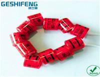 铝塑环矮环 GSF-APPR
