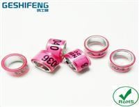 铝塑环矮环 GSF-APPR-S