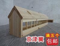 实木屋式翻盖食槽