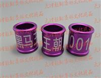 1-7新型�p�金�偎江h系列《1.5元1��》