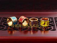 铜胎珐琅彩极品镀金环(胡本)