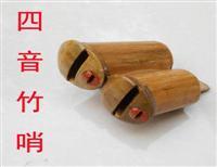 4音鸽嗡 信鸽用品用具竹哨鸽笛风哨信鸽鸽
