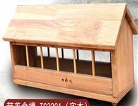 TC2201~TC2205带盖食槽(实木