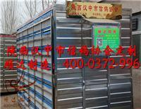 陕西汉中市信鸽协会定制/放飞笼/训放笼/赛鸽集装箱