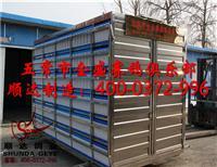 五常市金盛赛鸽俱乐部定制/放飞笼/训放笼/赛鸽集装箱