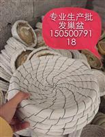 布包精品巢盆