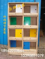 种鸽调节巢箱