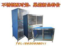 鸽具/赛鸽用品/不锈钢配对笼/巢箱