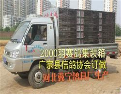 2000���集�b箱
