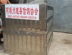 阿坝州理县信鸽协会不锈钢鸽笼