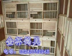 3层高踏板配种箱