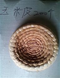 帽子玉米皮