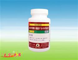 营养滋补丹(增血氧)