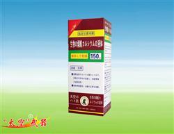 强化磷酸钙液