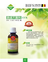 肠道灭菌剂 CCK