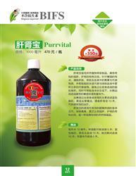 肝肾宝 PURAVITAL