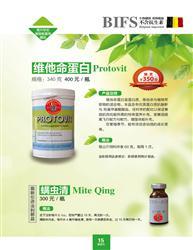 维他命蛋白 PROTOVIT