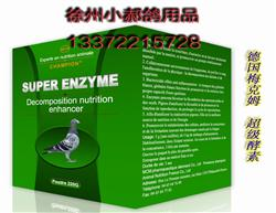 (包邮)超级酵素-生物溶菌制剂