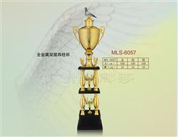 mls-6057
