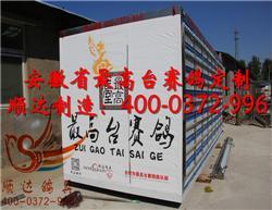 安徽省最高台赛鸽定制/放飞笼/赛鸽集装箱/训放笼/鸽笼