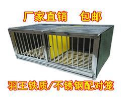 不锈钢配对笼巢箱包邮/竹底更舒适