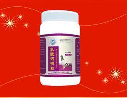 乳酸钙磷粉