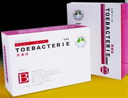 菌毒灭-年销售冠军