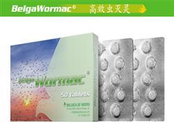 高效虫灭灵片(Belgawormac)
