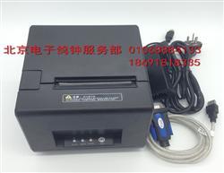 热敏打印机(1 U口+串口)