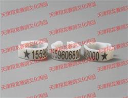 1-5定做新型大���底珠_口私�h(5毫米高)《0.8元1��》