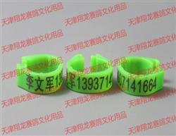 1-5定做新型大内径数字开口私环(5毫米高)《0.8元1个》