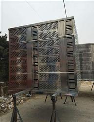 北京京��M合式放�w���\