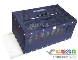 标榜鸽具专利系列鸽笼A720. 72×36×24cm折叠.训放笼.报到笼.放飞笼.集训笼.共四种规格