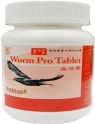 灭虫灵   Worm Pro tablet  体内虫