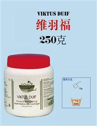 维羽福(购药满5000元,可享受会员价格)