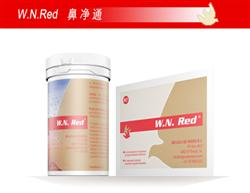 鼻净通(W.N.Red)