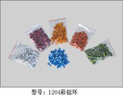 彩铝识别环--�z100个/包,每包一种纯
