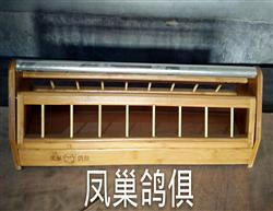 60竹木食槽