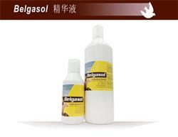 精华液 Belgasol